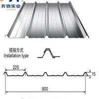 厂家铝镁锰板 900型铝镁锰屋面板价格优惠