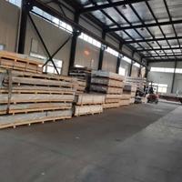江苏铝板厂家直供1060花纹铝板