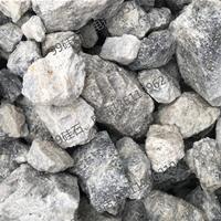 白硅石 2 号
