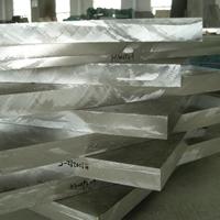 供应6061花纹铝板 6061亮面贴膜铝板