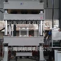 1600吨玻璃钢化粪池盖板模压液压机