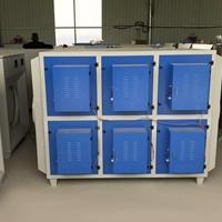 低温等离子废气净化器设备