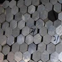 国标2024六角铝棒规格全