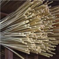 铝黄铜管 规格齐全 现货供应