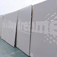 勾搭铝蜂窝厂家_异型铝单板铝垂片