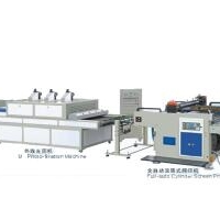 SFB全自动滚筒网印机