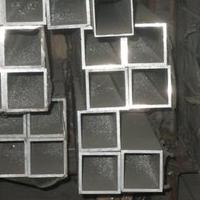 6061 6063 T5 T6 铝合金方矩形管