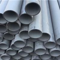 不锈钢换热管,304/316L/310S换热器,冷凝器用管、无缝管.定尺交货期快