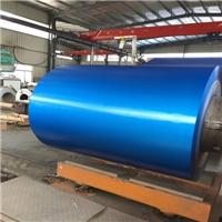 大量现货 彩涂铝板 聚酯 氟碳油漆 防腐防锈 可压瓦