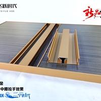广东批发全铝浴室柜铝材