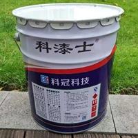 丙烯酸外墙漆/丙烯酸外墙涂料/科漆士