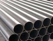 铝合金无缝管7075铝合金无缝管