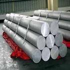 铝管,合金铝管,无缝铝管,厚壁铝管,铝方管铝管,合金铝管,无缝铝管,厚壁铝管,铝方管