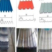 围墙彩涂铝板 屋屋顶防水用轻型彩铝840型压型瓦楞铝板