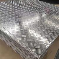 铝板厂家直供1060五条筋花纹铝板折弯冲孔焊接任意定制