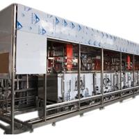 超声波清洗机 全自动铝制品外壳超声波清洗机