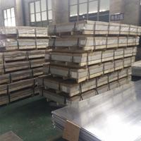 5052油箱合金铝板生产,宽厚合金铝板生产