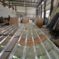 铝镁錳压型铝板生产,琉璃瓦压型铝板