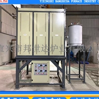 邦世达立式气氛搅拌炉气氛炉出口热处理设备非标工业炉厂家