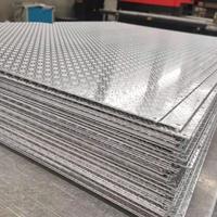 小米粒花纹铝板冲孔定制车用防滑铝合金踏板