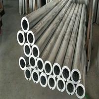 国标无缝铝管 6063薄壁铝管