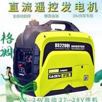 SADEN24伏汽油发电机通用电瓶充电招标用