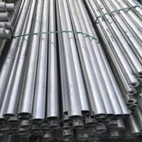 3003铝管厂家 3003铝管价格