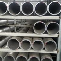 2A04-T4锻造铝管 2A04铝锻件批发