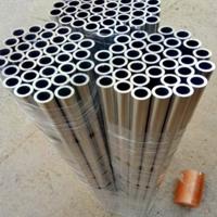3003铝管厂家 3003铝管切片 3003铝管价格