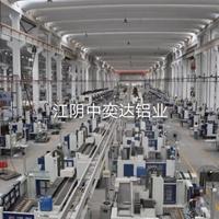 承接铝型材机加工(CNC)