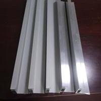 太阳能边框铝型材20*20*0.6