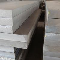 2618镜面铝板价格 2618-T351铝板价格