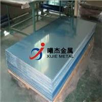 保温、包装、幕墙用1200铝板铝卷
