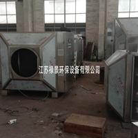 宜兴等离子除臭设备 活性氧废气净化装置