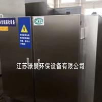 光氧催化废气处理设备活性炭箱非标设备