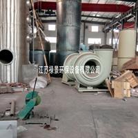 不锈钢碳钢PP水洗涤塔喷淋塔处理废气