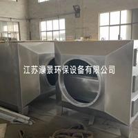 活性炭吸附器蜂窝活性炭厂家