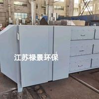 uv光氧活性炭一体机废气处理设备