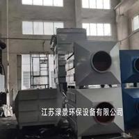 活性炭吸附箱 静电uv光解吸附一体机