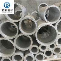 供应铝合金管