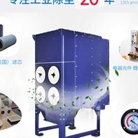 滤筒除尘器,激光切割机滤筒式除尘器-萧阳昊阳环保 20年厂家供货