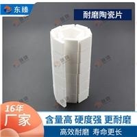 工厂价直销耐磨陶瓷片10*10*1.5高硬度95瓷耐磨陶瓷片