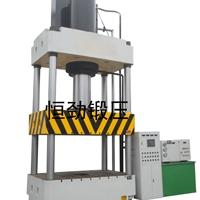 650吨四柱液压机复合材料模压油压机