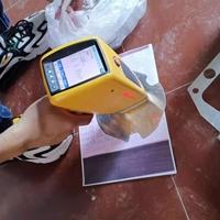 供应手持光谱分析仪光谱仪特价便携式光谱仪