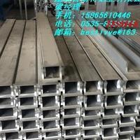 铝管焊接、铝管折弯、铝管加工