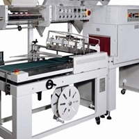 L型包装机厂家热缩膜包装机价格