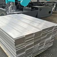国标AL6061超长铝排 耐冲击铝排