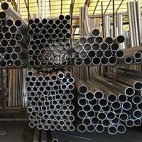 5086小铝管  5086挤压铝管价格