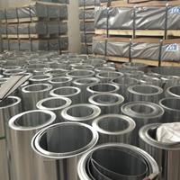 天津5052铝合金板