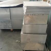 5052铝板价格表  防锈铝板